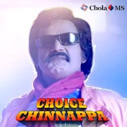 Chola Healthline